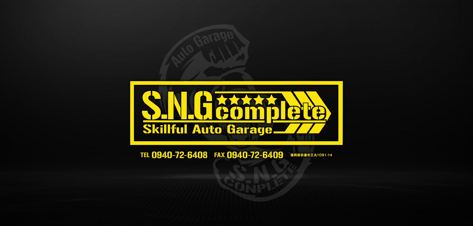 Auto Garage S.N.G